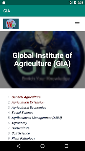 Global Institute of Agriculture  screenshots 2