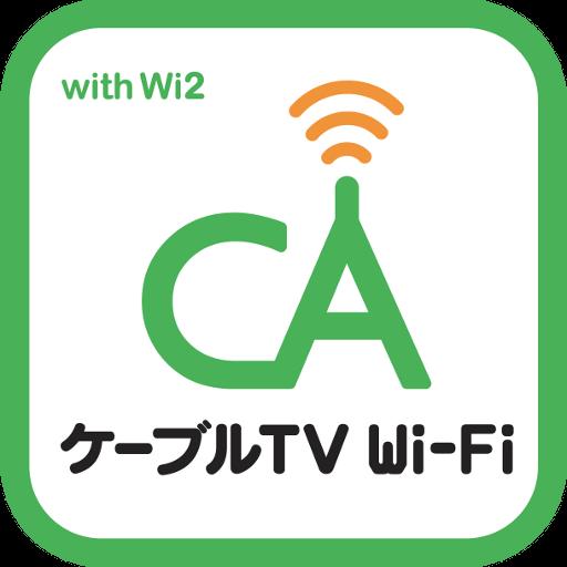 catv connect