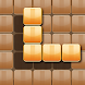 Wooden 100 Block Puzzle - ウッド 100 ブロック パズル - Androidアプリ