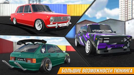 Russian Car Drift 1.8.14 screenshots 7