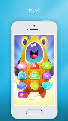 ベビー電話ゲーム - 2〜5歳のベビーゲームのおすすめ画像2