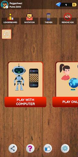 Chess Online 1.0.0.15 screenshots 1