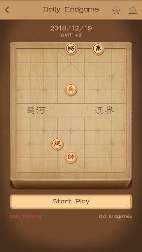 Chinese Chess - from beginner to master 1.7.8 screenshots 5