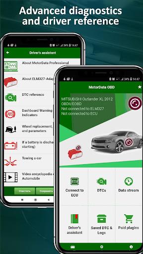 MotorData OBD Car Diagnostics. ELM OBD2 scanner 1.20.12.781 Screenshots 1