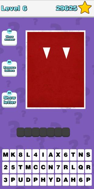MovieQuiz: quiz about movies, cartoons, TV series screenshot 4