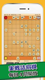 ぴよ将棋 – 40レベルで初心者から高段者まで楽しめる・無料の高機能将棋アプリ 6