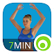7 Minute Workout - Weight Loss - Androidアプリ