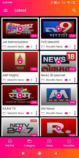 Marathi Live TV News 1.1 screenshots 1