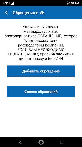 Zhilexp - УК «Жилстройэксплуатация»