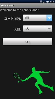 テニス乱数表アプリ Tennis Rand PROのおすすめ画像1