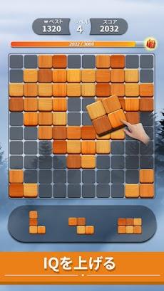Blockscapes - 天然木質ブロックパズルゲームのおすすめ画像2