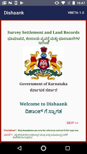 Dishaank 1.11 Screenshots 1