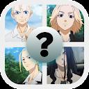 Tokyo Revengers Characters Quiz