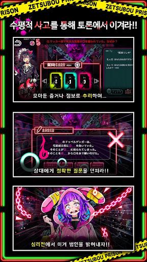uc808ub9dd ud504ub9acuc98c  screenshots 4