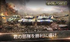 Iron Forceのおすすめ画像1