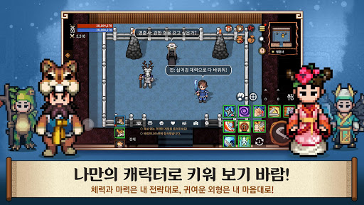 ubc14ub78cuc758ub098ub77c: uc5f0 1.4.313 screenshots 4