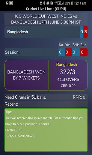 Cricket Live Line Guru - (Score & Tips) 1.5 Screenshots 1