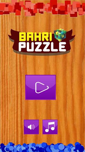 bahri puzzle screenshot 1