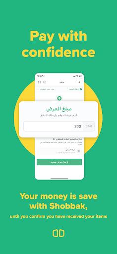 Shobbak | Buy and Sell Anything apktram screenshots 5
