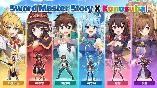 소드마스터 스토리 Mod Apk (Sword Master Story) [Weak Enemy] 2