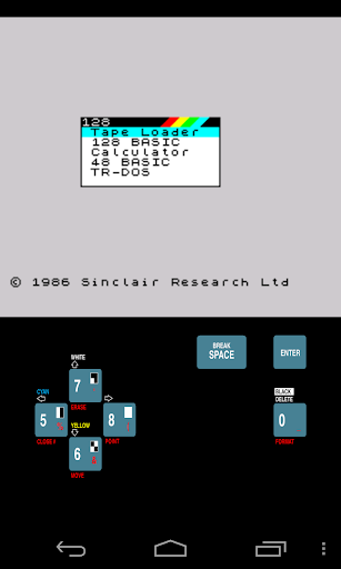 USP - ZX Spectrum Emulator 0.0.86.14 screenshots 3