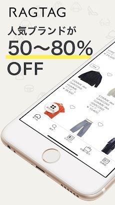 RAGTAG/rt -メンズ・レディース人気ブランド古着の販売・買取・ファッション通販アプリのおすすめ画像1