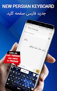 Farsi keyboard  English For Pc (Download On Windows 7/8/10/ And Mac) 2
