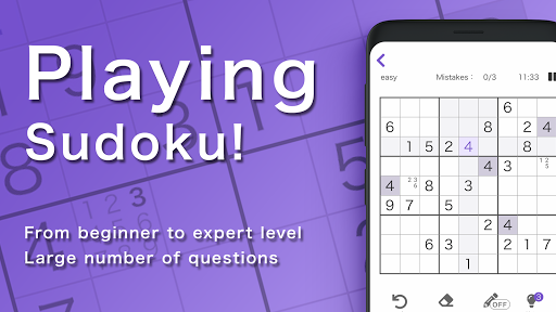 Sudoku u2010Puzzle&Prizeu3000Win a Gift Cards on the spot!  screenshots 2