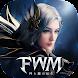 フォーセイクンワールド:神魔転生 - Androidアプリ