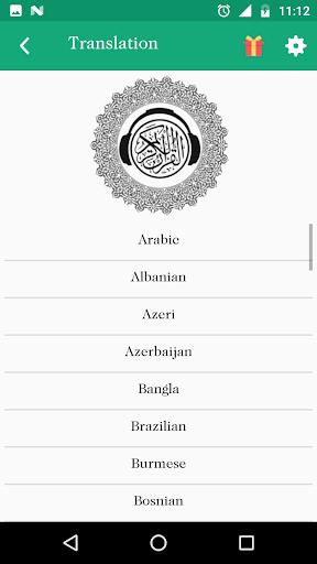 Qibla Compass - Prayer Times, Quran MP3 & Azan 11.6 Screenshots 10