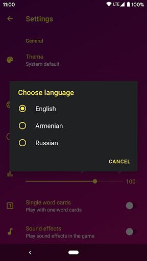 Alias android2mod screenshots 8