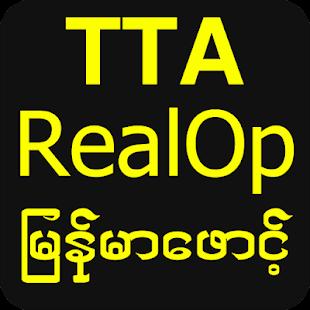 TTA RealOp Unicode Myanmar Font 1.3 Screenshots 2