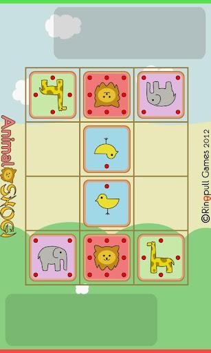 animal shogi screenshot 1