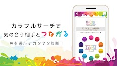 SNS情報アプリMyColor(マイカラ)のおすすめ画像3