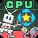 トライビット ポインタ - 機械語でCPUとメモリを操る一筆書きパズル