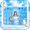 Lord Jesus Christ Keyboard Theme