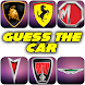 Cars logo quiz: trivia game - Androidアプリ