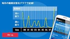 快眠サイクル時計 -無料の目覚まし時計アラームのおすすめ画像3