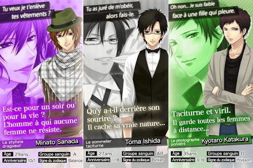 Code Triche Love Plan: Otome games français - jeux d'amour (Astuce) APK MOD screenshots 5