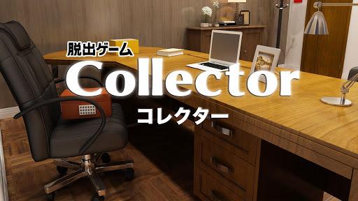 escape the collector screenshot 1