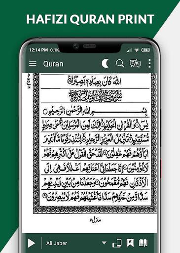 Hafizi Quran 15 lines  screenshots 1