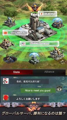 Last Empire – War Z ゾンビサバイバルのおすすめ画像5