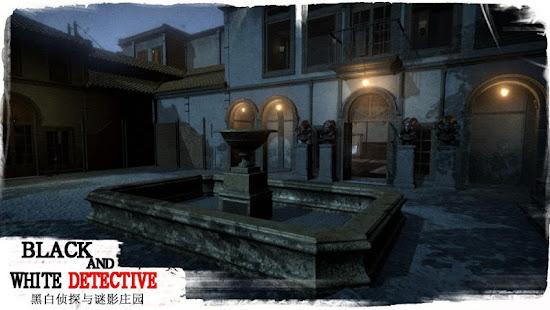white and black detective:escape games hack