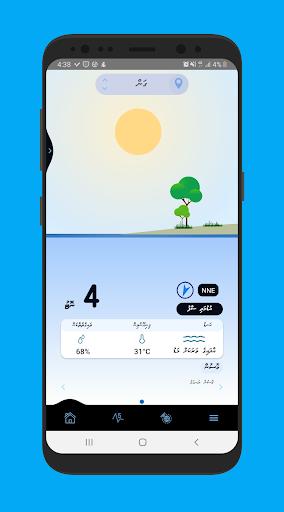 Moosun 1.0.2 Screenshots 1