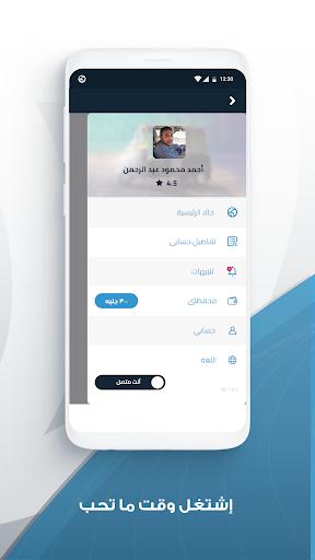 Halan Driver 3.5.19 Screenshots 7