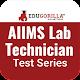 AIIMS Laboratory Technician Mock Tests App APK