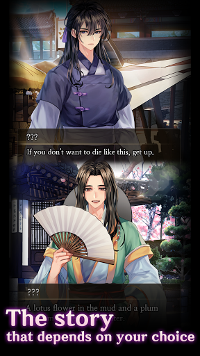 Time Of The Dead : Fantasy Romance Thriller Otome 1.1.0 screenshots 5