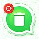 データ回復 の WhatsApp