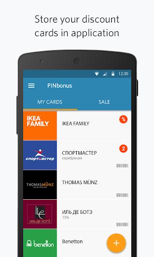 PINbonus — Discount cards 6.0.1(798) screenshots 1
