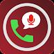 通話レコーダー - Androidアプリ